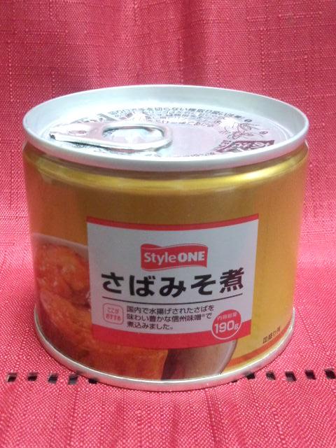 さば缶の味噌汁でEPAが取れる!