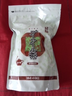まずは、ダイエットプーアール茶で体質改善!