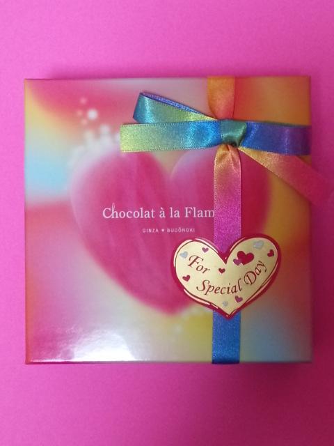 今年のsakuraの「バレンタインチョコ」ベスト5は、コレ!