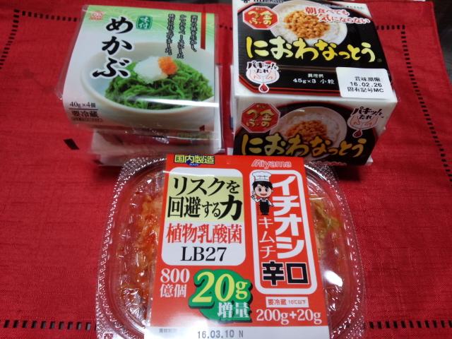 sakuraお勧め、「めかぶ・キムチ・納豆」の最強コンボ生活