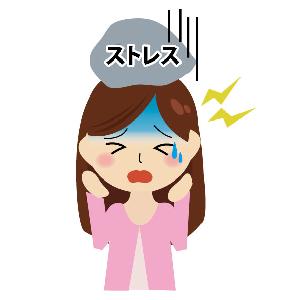 お片付けでストレスを解消しませんか?部屋が汚いことによる、ストレスの原因とは?