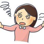 疲労が抜けない原因はコレだった:いつの間にかやっている「それダメ」習慣とは?