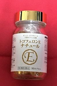 肩こりに効果のある市販薬の特徴を知った上で、sakuraが「トコフェロンEナチュール」を勧める理由とは?