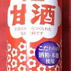 甘酒を飲むなら手作りが一番:sakuraが手作りの甘酒を勧める5つの理由とは?