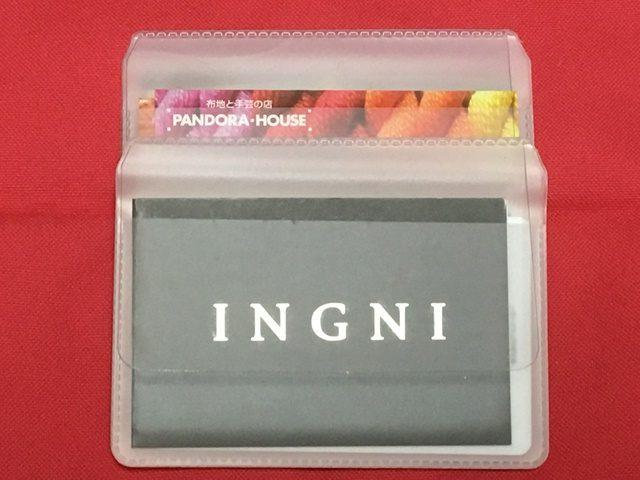ポイントカードの整理には、100均のコレがおすすめ。1つにまとめずに分けて収納する方法とは?