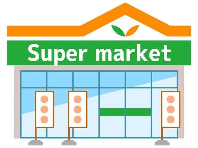 スーパーの選び方。「良いスーパー」か「要注意のスーパー」かは、ココをチェック。