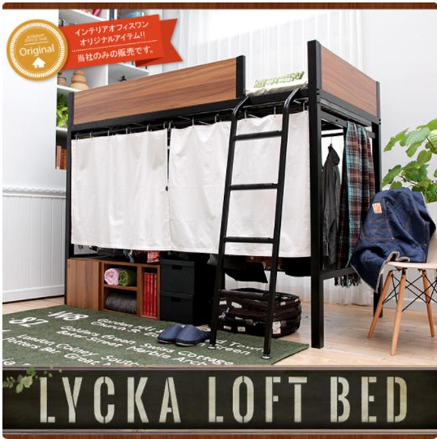ロフトベッドを設置します。クローゼット付きで、服の収納スペースを確保。
