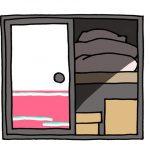 押入れ収納のアイデア。ふすまをオープンにして奥行きを生かす。