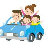 高速道路で故障や事故にあったときの対処方法とは?