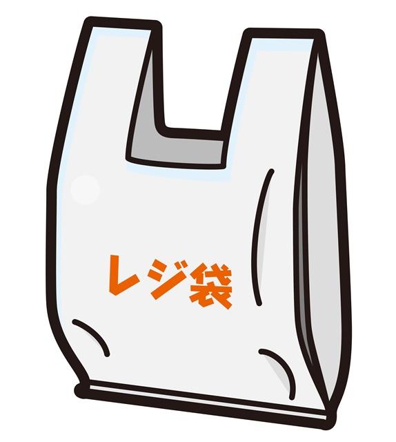 ビニール袋をお片付けに使うには、「裏表ひっくり返す」のがソレマルだった。